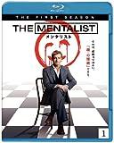 THE MENTALIST/メンタリスト<ファースト・シーズン> Vol.1[Blu-ray]