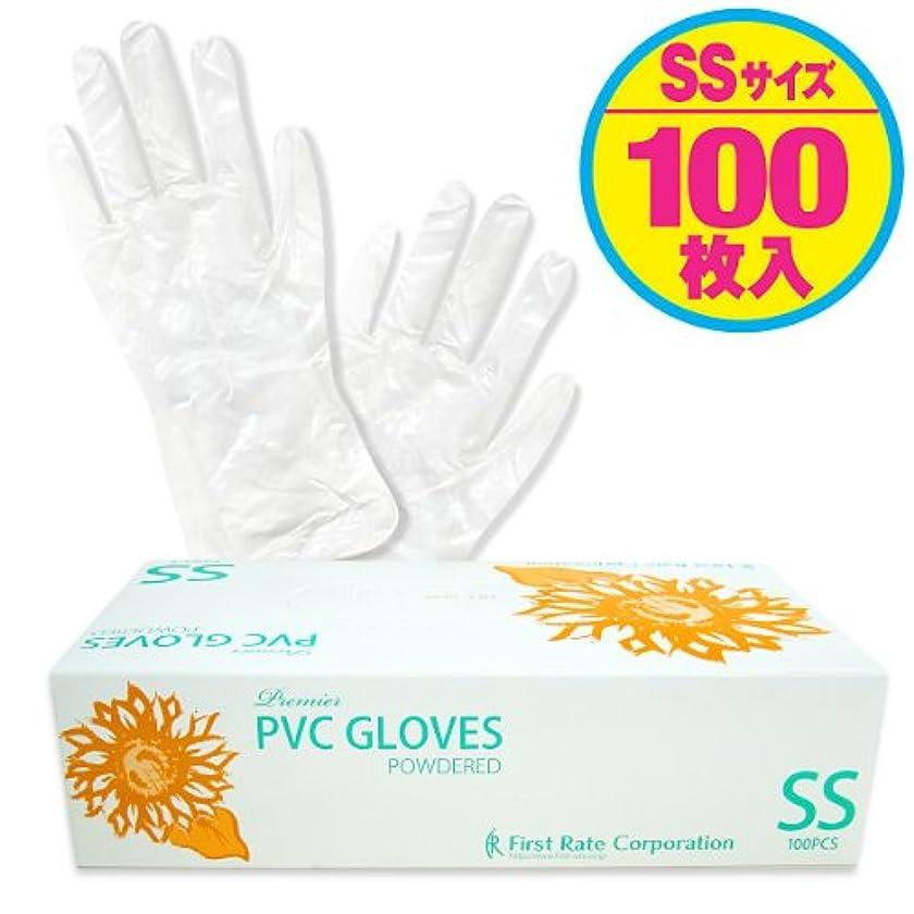 おじさん兵士ヘア使い捨て【 プレミアPVC手袋/SSサイズ 】 高伸縮性プラスチック手袋/パウダー付