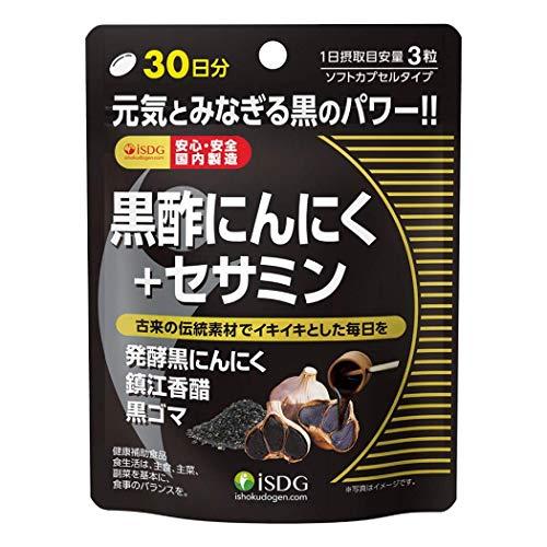 黒酢にんにく+セサミン 90粒
