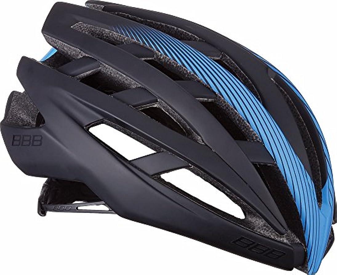 爆発特異な勘違いするBBB 自転車 軽量 ヘルメット プロチーム使用 レースモデル JCF公認 カーボン素材使用 エアロカバー付属 イカロス BHE-05