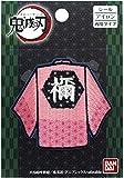 パイオニア 鬼滅の刃 竈門 禰豆子 羽織 ワッペン BAN800-BAN02 ピンク