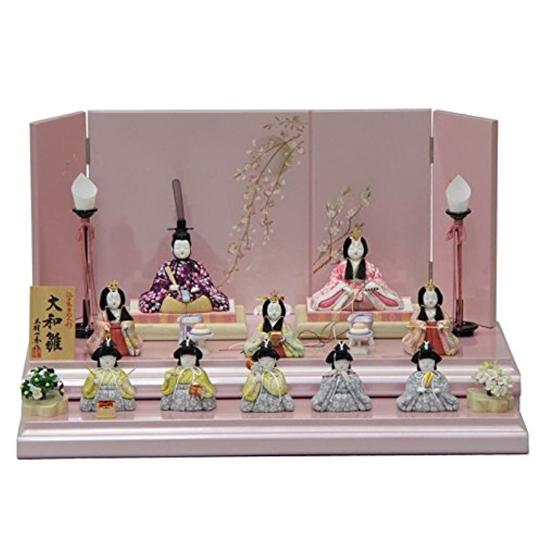 雛人形 アウトレット品 平飾り木目込み十人揃 大和雛12号K-1 幅55cm 3mk32 一秀 ピンクのお雛様