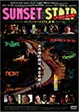 サンセット・ストリップ ~ロックンロールの生誕地~[DVD]