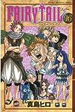 FAIRY TAIL(16) (週刊少年マガジンコミックス)