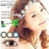 【1箱】ネオサイトワンデーリングカラーズ(30枚入り)/Neo sight 1day Ring Colors/ヘーゼル/グレー/ブルー/1日使い捨て/カラコン