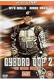 サイボーグコップ2/CYBORG COP II