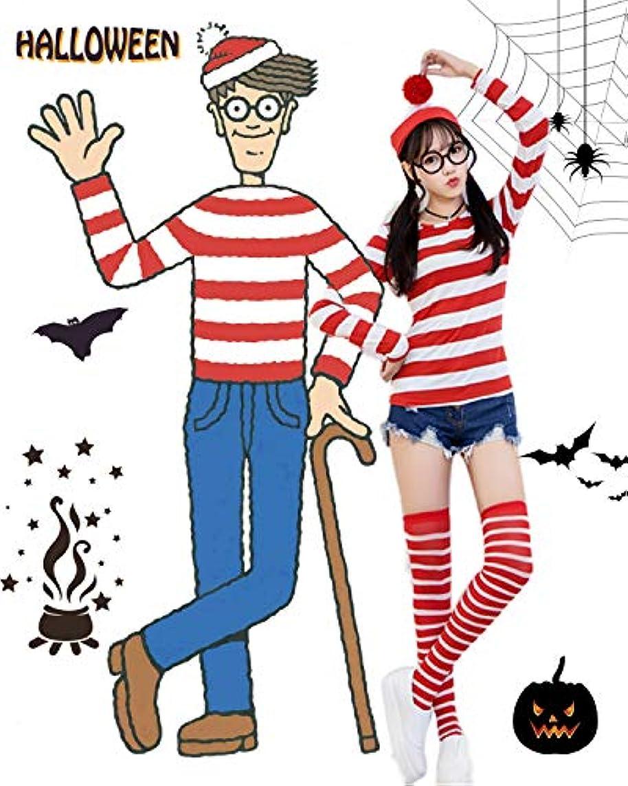 ジャンプする書き出す入場料ハロウィン ウォーリーを探せ Where's Wally コスプレ ウォーリー ウェンダ コスチューム レディース 大人用 ハロウィン衣装 仮装 文化祭 4点セット 帽子+Tシャツ+ソックス+レンズなしメガネ Halloween (XL, 女性)