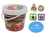 NEOFORMERS・ネオフォーマー高級 62ピース+人形2ピース付き 3か月保証書・日本語説明書付き 知育玩具 マグフォーマー(MAGFORMERS)の補充用ピースとしても最適 磁石 ブロック 子供のプレゼントにOK