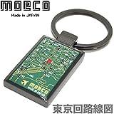 モエコ・moeco 東京回路線図 キーチェーン 緑 TOKYO Keychain G