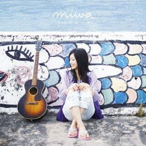 「リトルガール/miwa」アップテンポなラブソングの歌詞の意味を徹底解説♪【コードあり】の画像