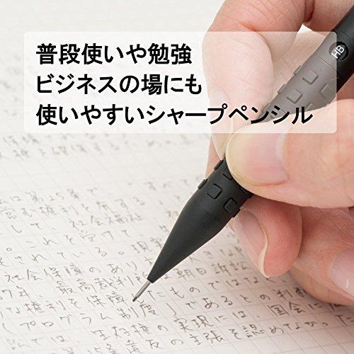 『ぺんてる シャープペン スマッシュ 0.5mm Q1005-1 ブラック』の6枚目の画像