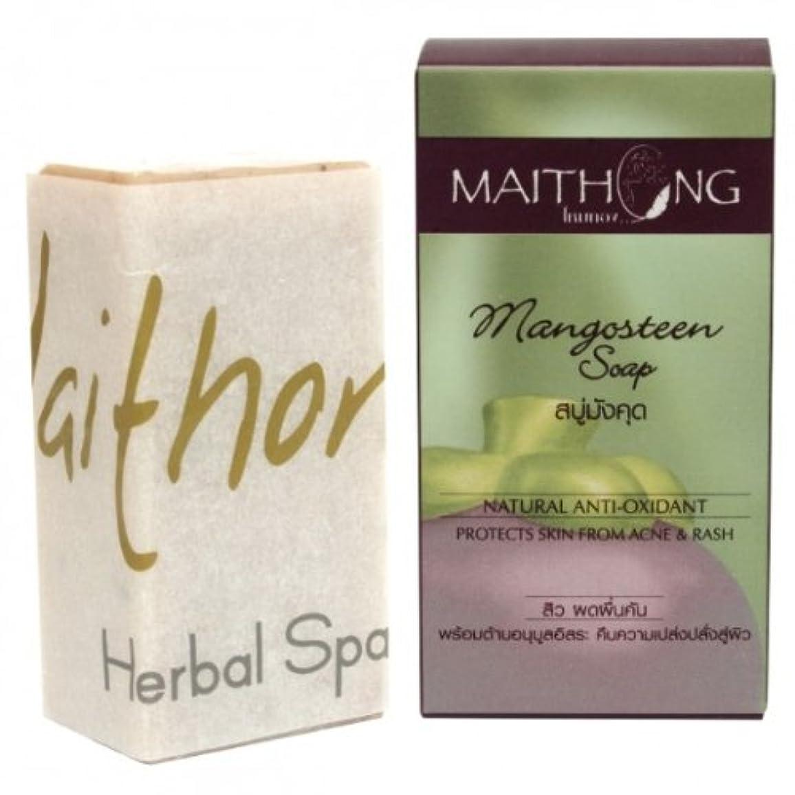 滑らかで芳醇な香りが広がる マンゴスチン石鹸 お得な3個セット 老舗スキンケアブランドMaithong 天然ハーブたっぷり配合 海外直送
