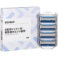 [Amazonブランド]SOLIMO 5枚刃 トリマー付 男性用 カミソリ替刃8個