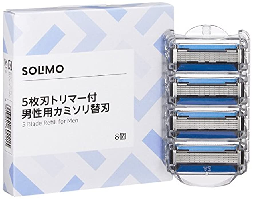 大陸望みクレーター[Amazonブランド]SOLIMO 5枚刃 トリマー付 男性用 カミソリ替刃8個