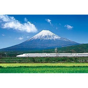 1000ピース めざせ!パズルの達人 富士山を望む東海道新幹線 (50x75cm)