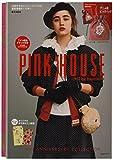 PINK HOUSE 2017 Big Drawstring Bag (e-MOOK 宝島社ブランドムック)