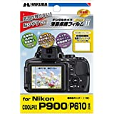 HAKUBA 液晶保護フィルム MarkⅡNikon COOLPIX P900用  DGF2-NCP900