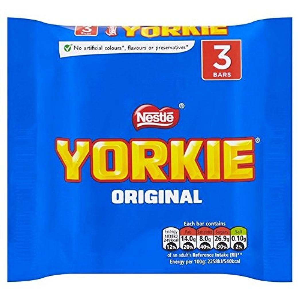 文法山医薬品(Nestle (寄り添います)) ヨーキーミルクチョコレートバー3×46グラム (x2) - Nestle Yorkie Milk Chocolate Bar 3 x 46g (Pack of 2) [並行輸入品]