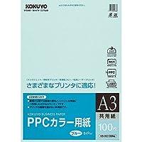 コクヨ PPCカラー用紙 共用紙 A3 100枚 青 KB-KC138NB
