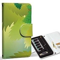 スマコレ ploom TECH プルームテック 専用 レザーケース 手帳型 タバコ ケース カバー 合皮 ケース カバー 収納 プルームケース デザイン 革 フラワー 植物 緑 イラスト 001852
