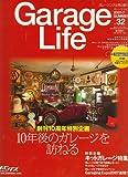 Garage Life (ガレージライフ) 2007年 07月号 [雑誌] 画像