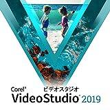 コーレル VideoStudio 2019 通常版|ダウンロード版 公式ガイドブックデータ・123RF素材チケット付き