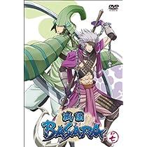 『戦国BASARA』DVDセット