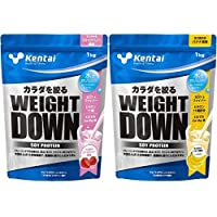 【セット買い】Kentai ウェイトダウン ソイプロテイン 甘さ控えめストロベリー風味 1kg & ウェイトダウン ソイプロテイン 甘さ控えめバナナ風味 1kg