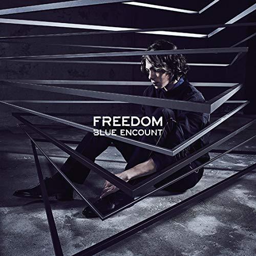 BLUE ENCOUNT【FREEDOM】MV解説!「BANANA FISH」の世界を彩るOP曲!の画像