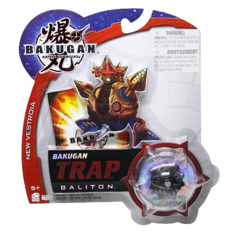 Bakugan Trap - Baliton - Marble Colour Varies