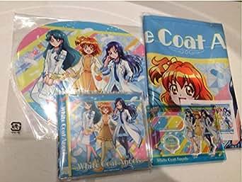 アイドルシリーズ 第5弾 White Coat Angels プリティストア 布ポスター うちわ プリキュア アクリルスタンドパネル CD型メモ 4点セット