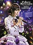"""竹達彩奈 Live Tour 2014""""Colore Seren...[Blu-ray/ブルーレイ]"""