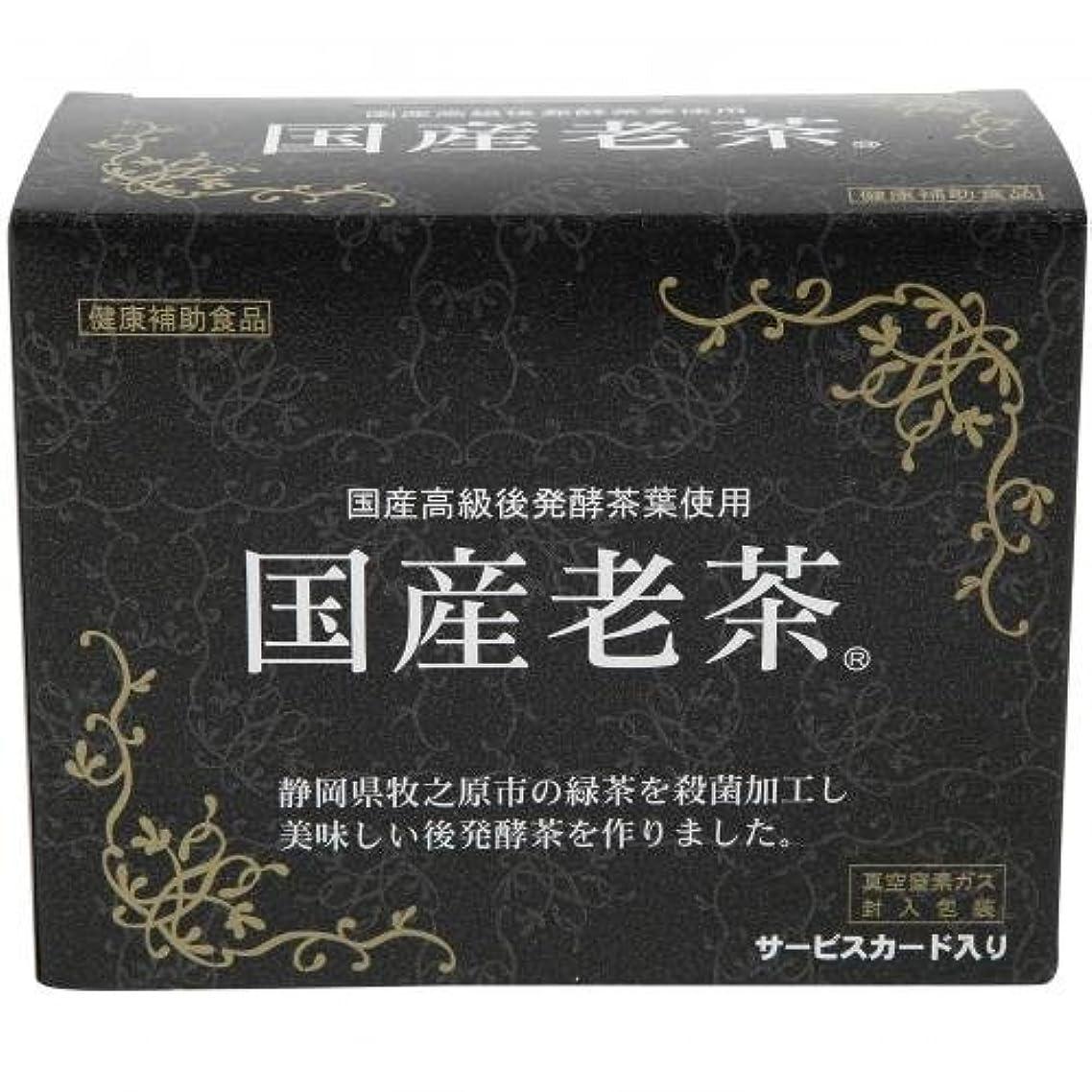 くちばし動かすどきどき共栄 国産老茶 24包