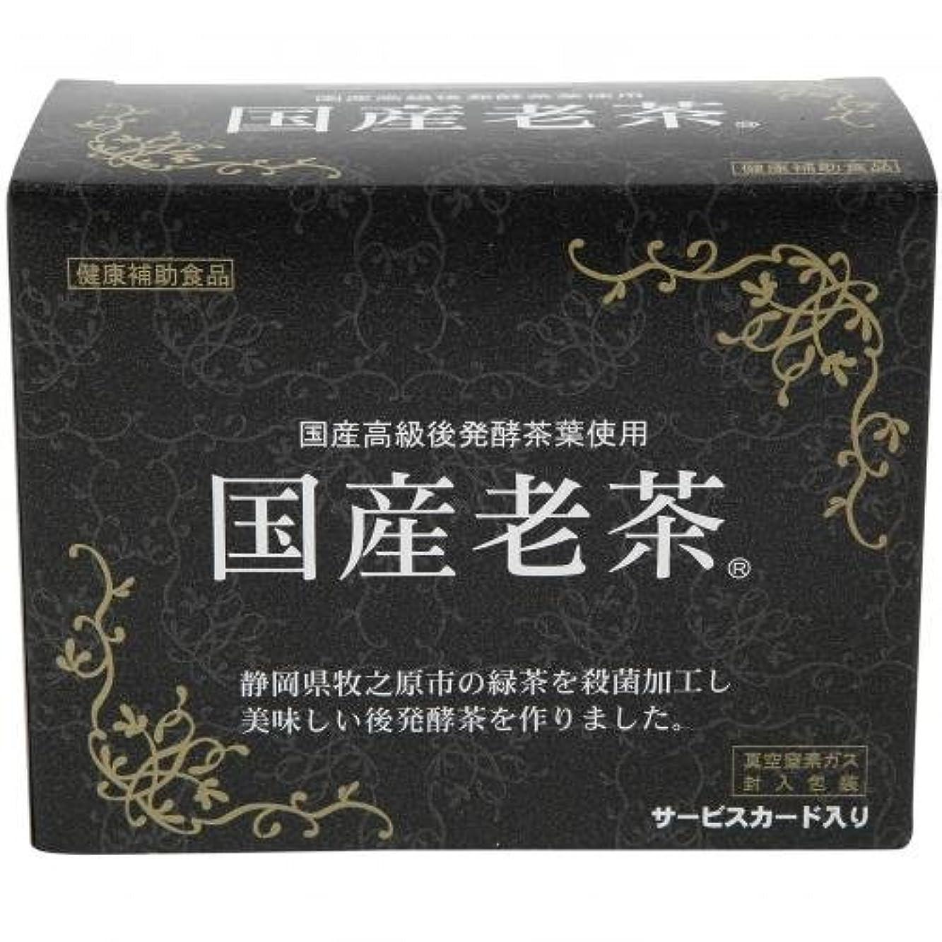 始まり開業医チキン共栄 国産老茶 24包