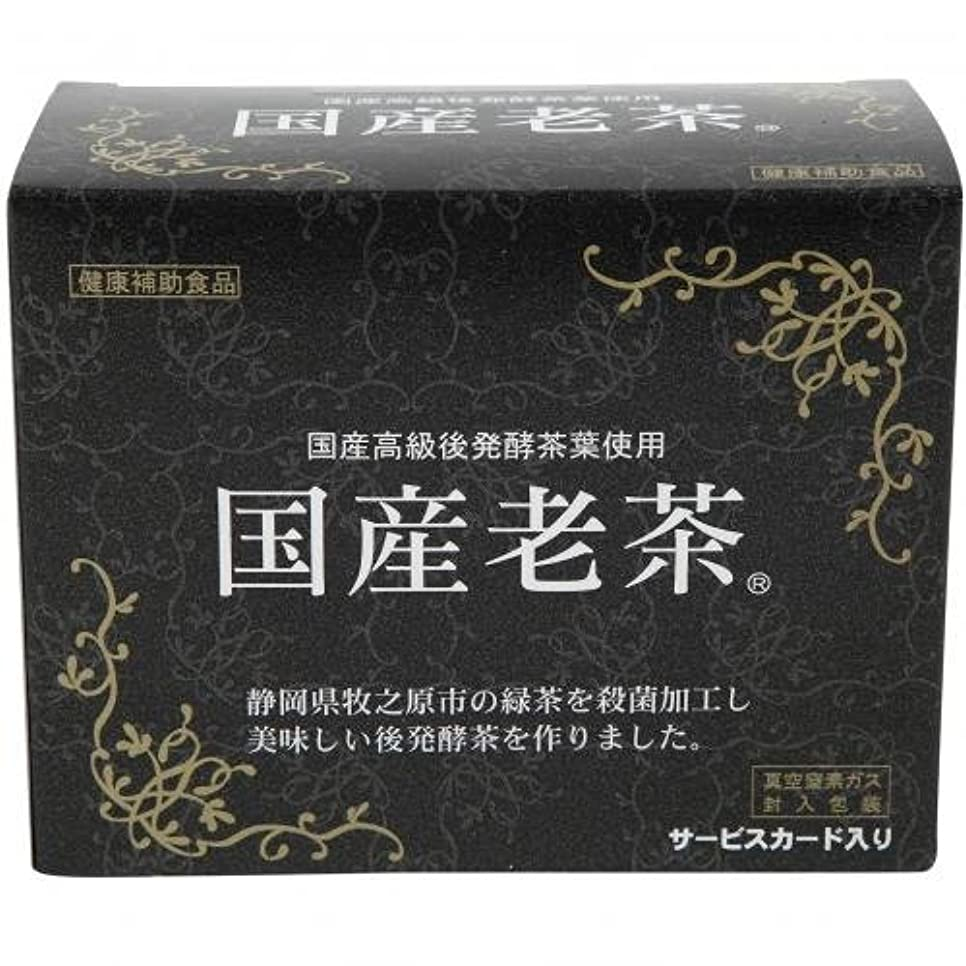 ヒロイックドリル引数共栄 国産老茶 24包