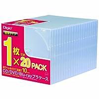 Digio2 CD/DVD/Blu-ray プラケース スタンダードタイプ 1枚収納×20パック CD-085-20