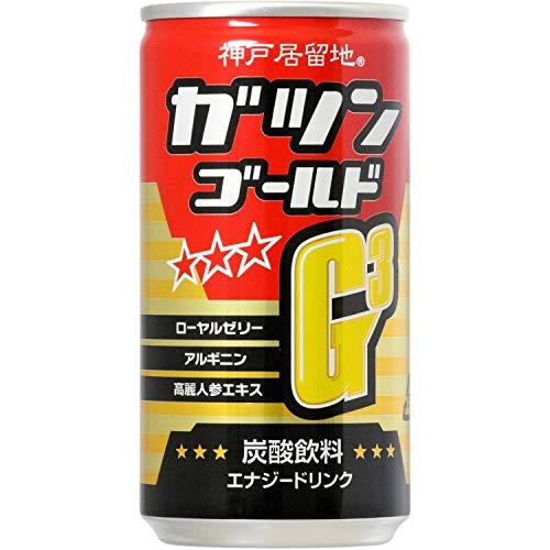 神戸居留地 ガツンゴールド 185ml缶×30本入× 2ケース