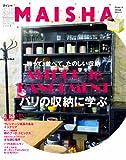 MAISHA No.11 ([テキスト])