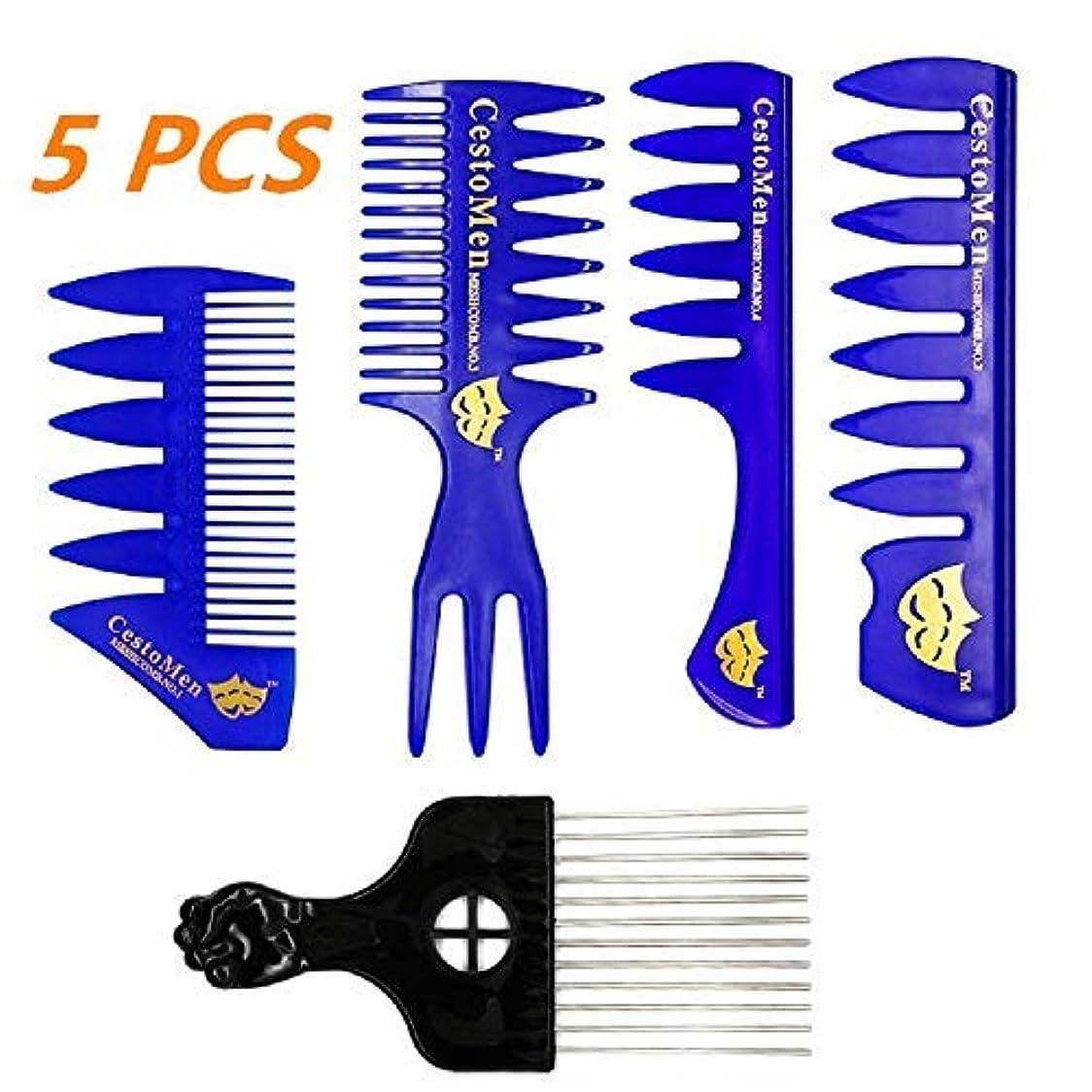 電話に出るシフト想定する5 PCS Hair Comb Styling Set, Afro Pick Hair & Retro Hairstyle Wet Combs Professional Barber Tool (Blue & Black...