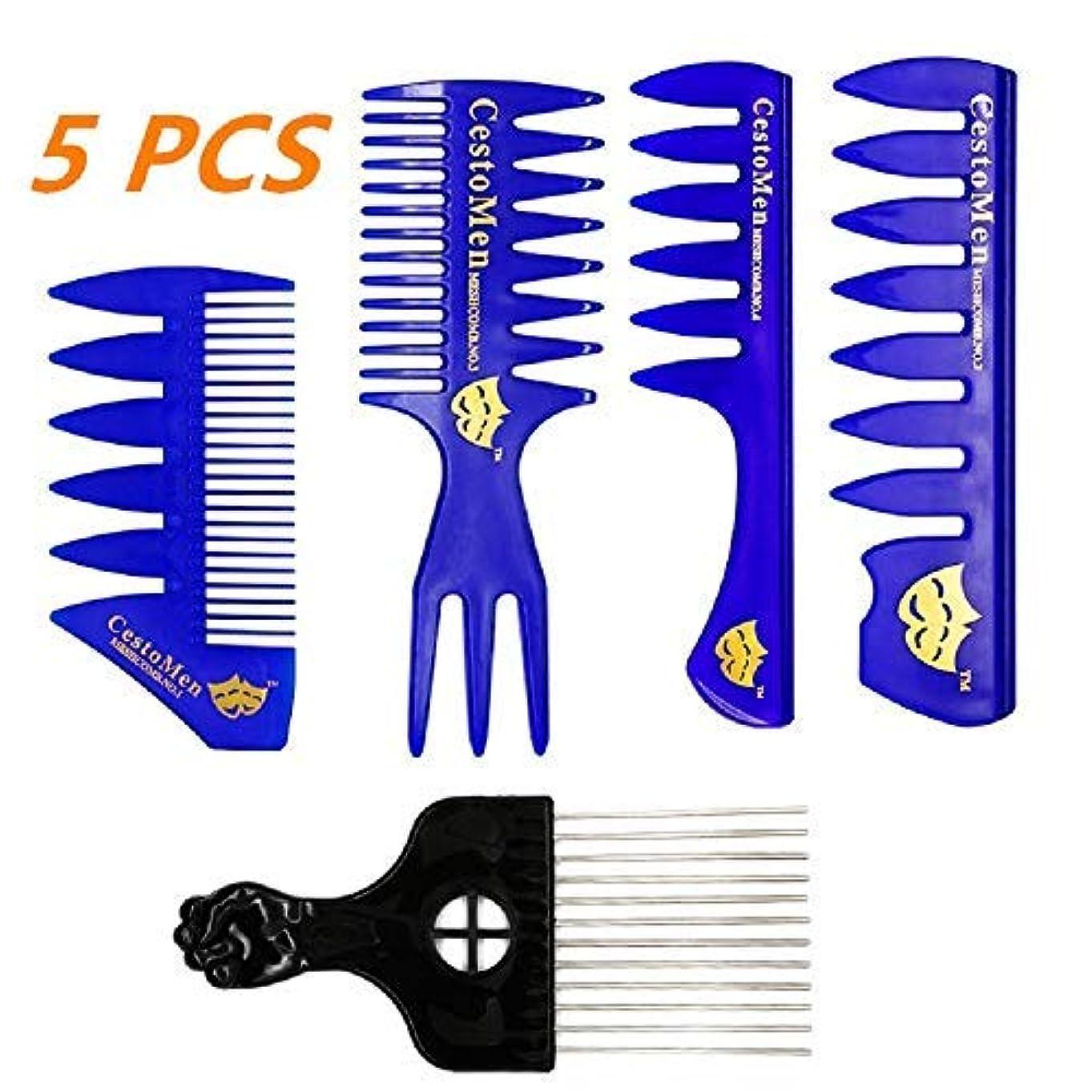 劣る等リム5 PCS Hair Comb Styling Set, Afro Pick Hair & Retro Hairstyle Wet Combs Professional Barber Tool (Blue & Black...