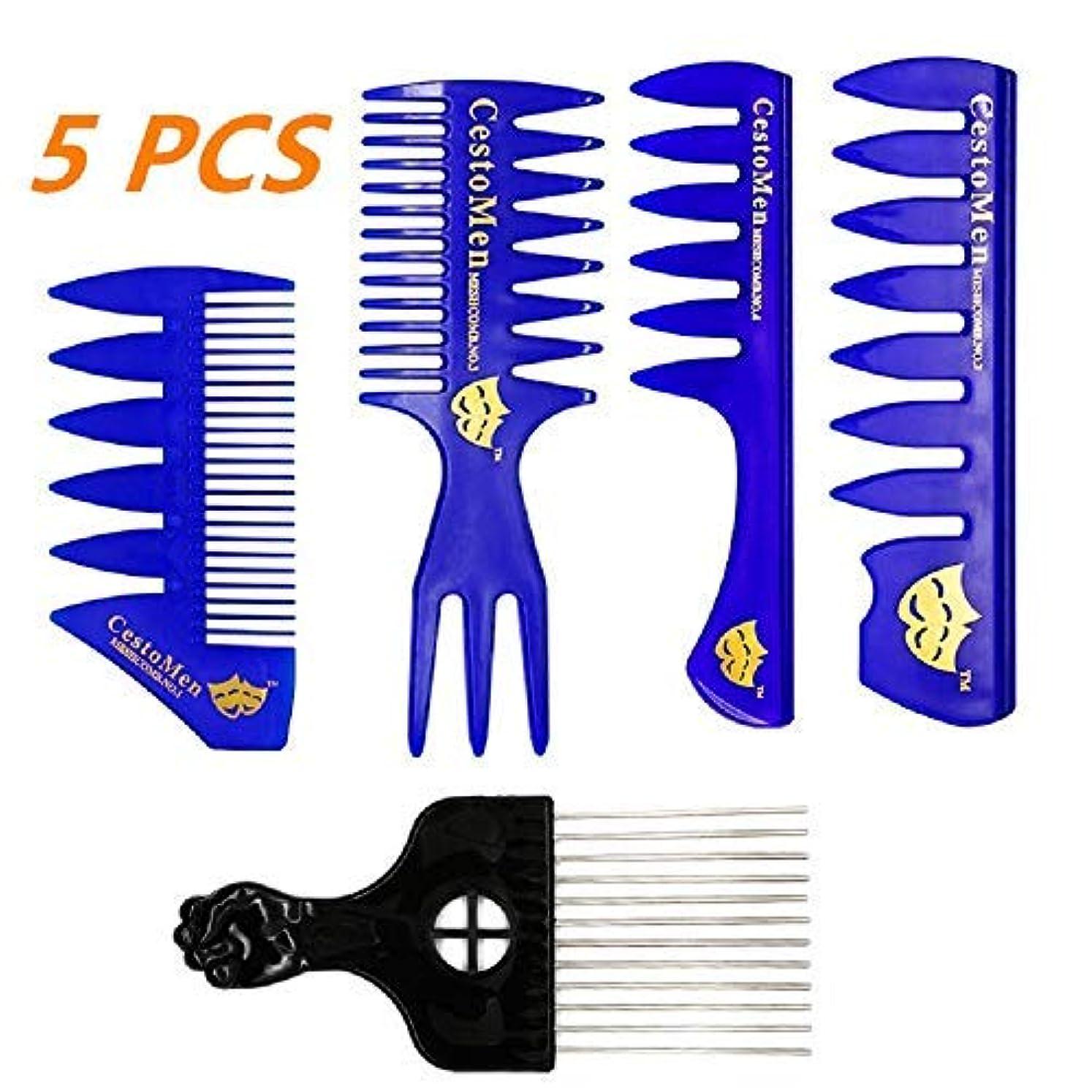 炭素正統派反抗5 PCS Hair Comb Styling Set, Afro Pick Hair & Retro Hairstyle Wet Combs Professional Barber Tool (Blue & Black...
