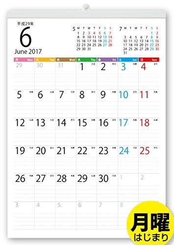 ボーナス付 2017年6月?(2018年6月付)月曜はじまり タテ長ファミリー壁掛けカレンダー(六曜入) A3サイズ[H]