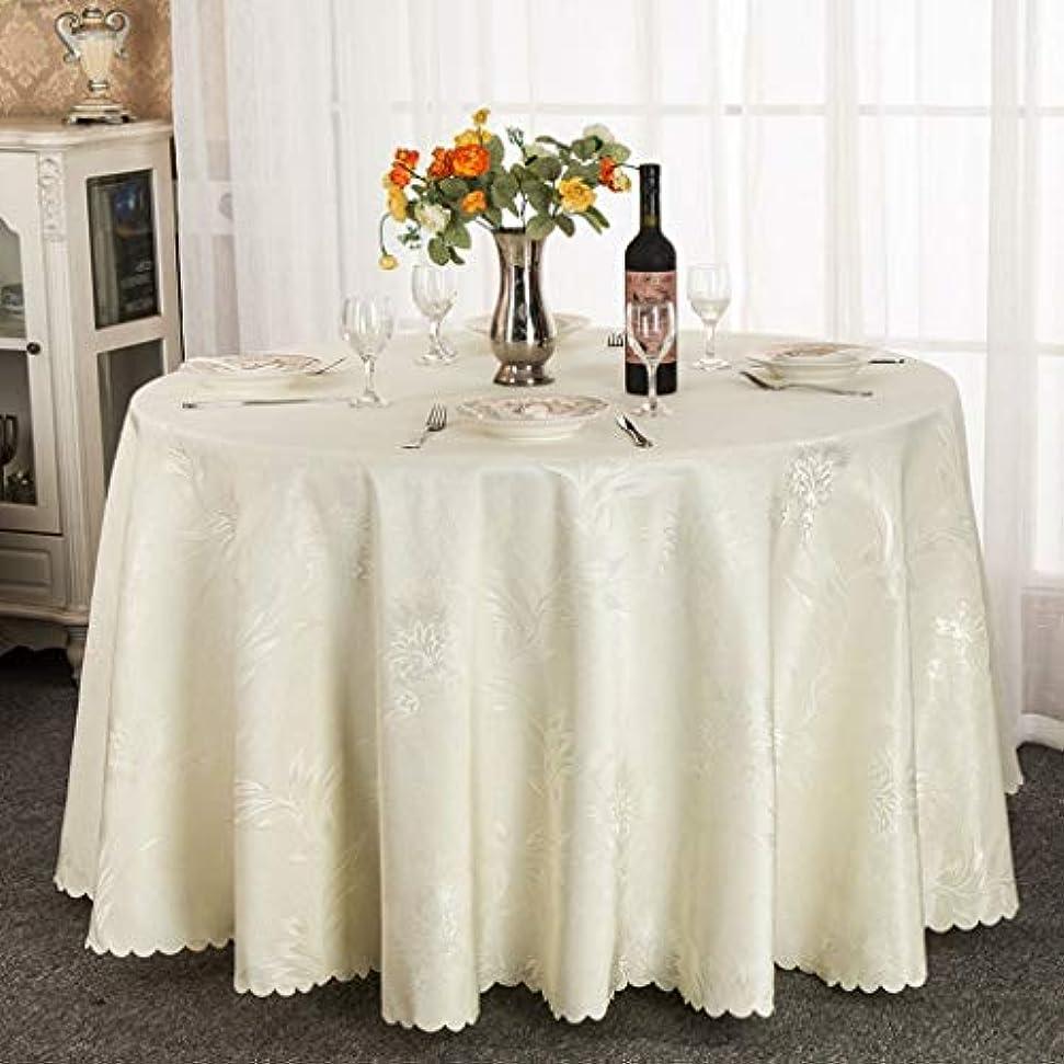 コンサートサワーアクロバットLPKH テーブルクロス ラウンドテーブルクロス布コーヒーテーブルレストランテーブルクロス、複数の色、複数のサイズ (Color : White, Size : Round-320cm)