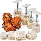 SOEKAVIA クッキー型 お菓子 ベーキング 型 本体4+模様花片12枚 四角形 円形 抜き型 月餅模具 中秋
