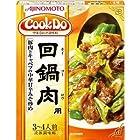 クックドゥ CookDo 回鍋肉用(ホイコーロウ)3~4人前 ×40個