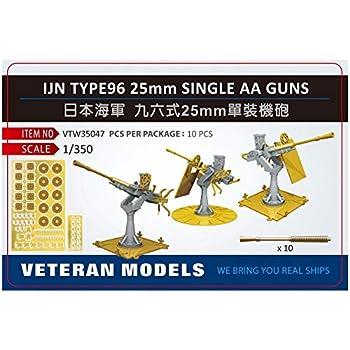 ベテランモデル 1/350 日本海軍 九六式25mm 単装機銃セット (2種礎台付) プラモデル用パーツ VTMW35047