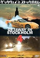Getaway in Stockholm 4 [DVD]