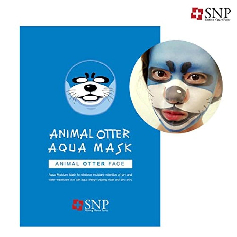 真面目ななぜなら農奴SNP アニマル カワウソ アクア マスク 10枚 / animal otter aqua mask 10ea[海外直送品]