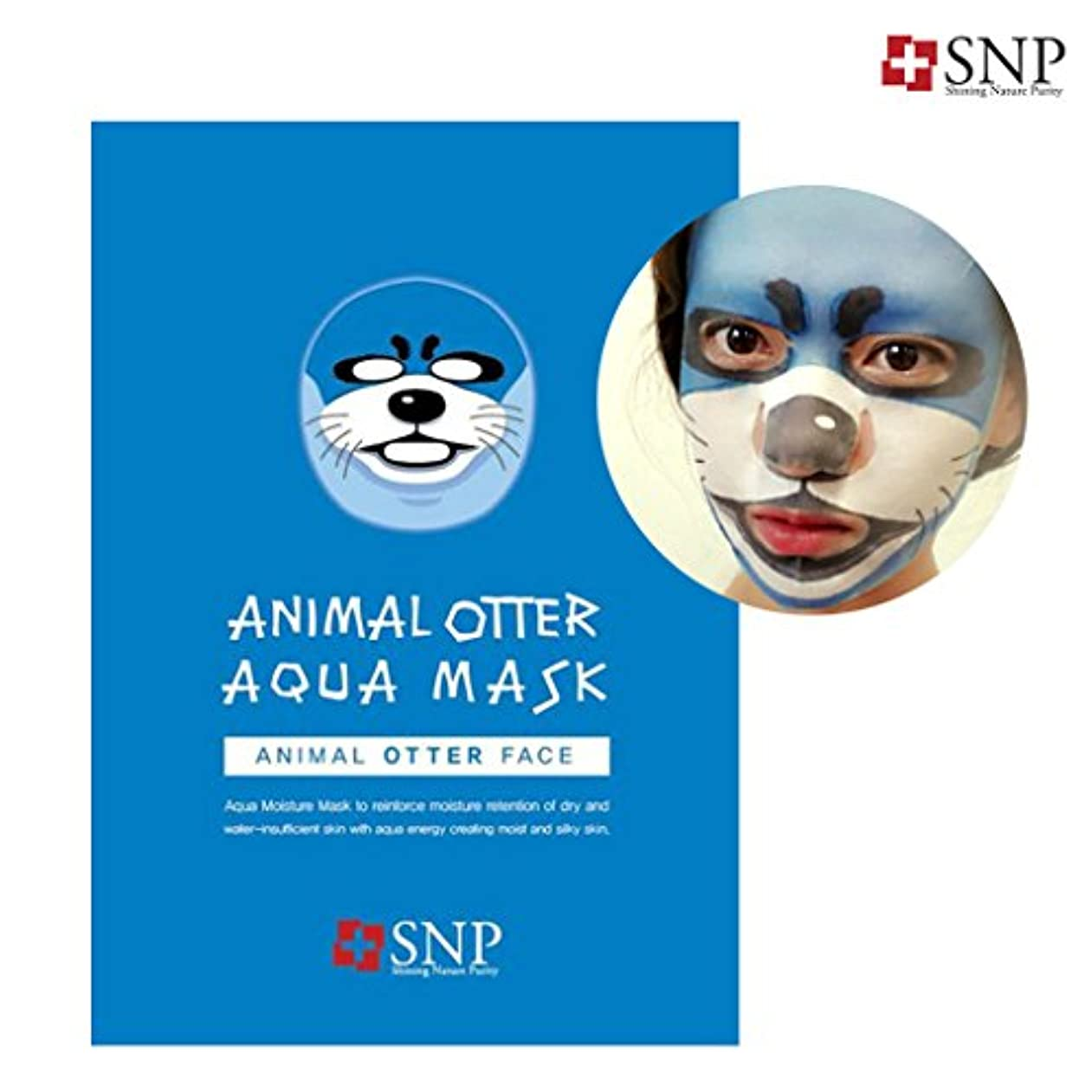 西部病的然としたSNP アニマル カワウソ アクア マスク 10枚 / animal otter aqua mask 10ea[海外直送品]