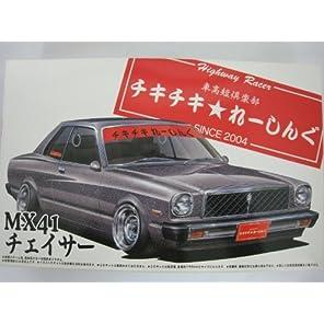 チキチキ★レーシング MX41チェイサー 車高短倶楽部